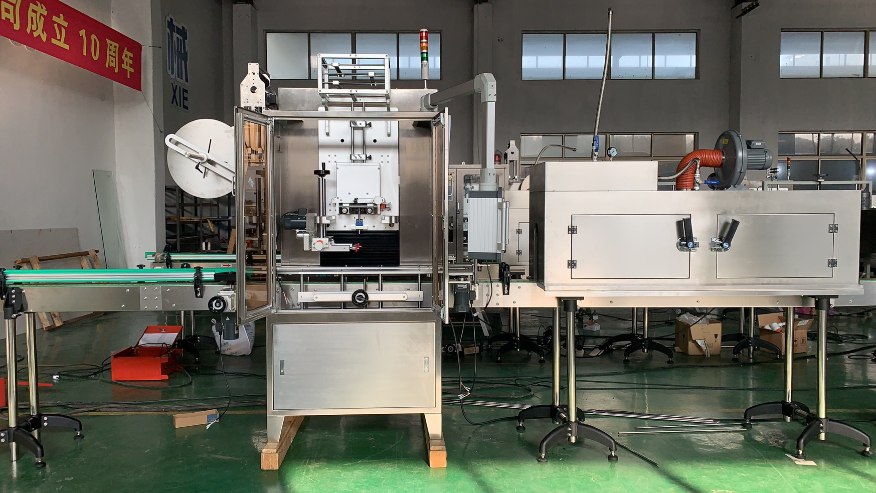 Shrink sleeve labeling machine